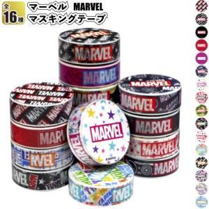 マーベル マスキングテープ  景品 粗品 プチギフト marvel 文具 装飾 手帳 スパイダーマン アベンチャーズ|sakuranboya