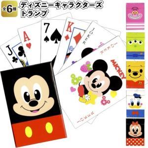 ディズニーキャラクターズトランプ  粗品 ゲーム 景品 カード ミッキー プーさん ドナルド|sakuranboya