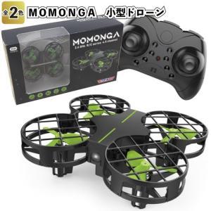 MOMONGA 小型ドローン  景品 粗品 モモンガ おもちゃ トイドローン プレゼント|sakuranboya
