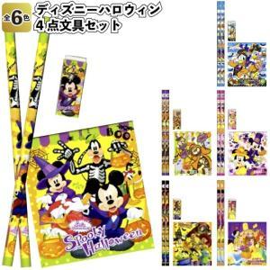 ディズニーハロウィン4点文具セット  景品 粗品 文房具 鉛筆 ディズニー|sakuranboya