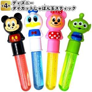 ディズニーダイカットシャボン玉スティック  景品 粗品 しゃぼん玉 玩具 おもちゃ ミッキー sakuranboya