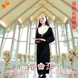シスター 聖女 修道女 ハロウィーンキャンペーン 仮装 イベント衣装 劇的なコスチューム クールなシスターに変身 a005 あすつく 送料無料 sakuranokoi