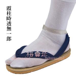 鬼滅の刃 きめつの刃 風 時透 無一郎 (ときとう むいちろう) 風 イベント コスチューム 変装 アニメコスプレ靴 ブーツ  bnx1005|sakuranokoi