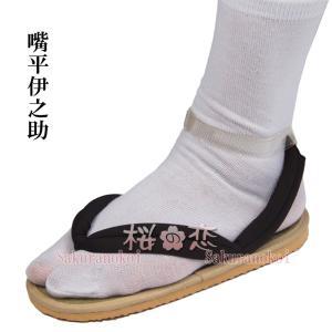 鬼滅の刃 きめつの刃 風 嘴平 伊之助 風(はしびら いのすけ)イベント コスチューム 変装 アニメコスプレ靴 ブーツ  bnx1007|sakuranokoi