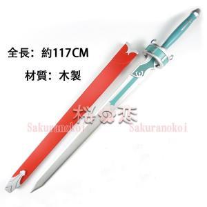 * * * 商品詳細 * *   本商品は新品です。  ★構成:剣、鞘  材質:木製。