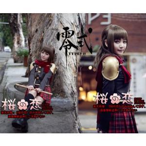 コスプレ道具ファイナルファンタジー零式FF零式 デュース  コスプレ衣装 edl03笛|sakuranokoi