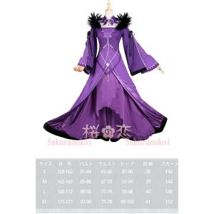 Fate Grand Order コスプレ フェイト グランドオーダー 風 魔槍 スカサハ 師匠 Caster 風 コスプレ衣装 FGO コスチュームhhc0853 sakuranokoi 04