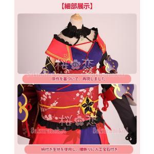 Fate Grand Order コスプレ 宮本武蔵 風 みやもとむさし コスプレ衣装 FGO フェイト グランドオーダー hhc120|sakuranokoi|04