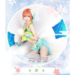 ラブライブ Lovelive トロピカルパレオ 風 コスプレ衣装 水着 ビキニ キャラクター変更可 hhc180|sakuranokoi|12