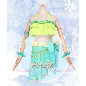 ラブライブ Lovelive トロピカルパレオ 風 コスプレ衣装 水着 ビキニ キャラクター変更可 hhc180|sakuranokoi|14