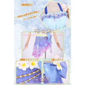ラブライブ Lovelive トロピカルパレオ 風 コスプレ衣装 水着 ビキニ キャラクター変更可 hhc180|sakuranokoi|06