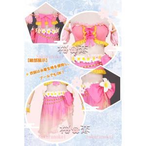 ラブライブ Lovelive トロピカルパレオ 風 コスプレ衣装 水着 ビキニ キャラクター変更可 hhc180|sakuranokoi|10
