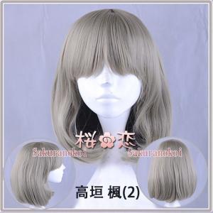 アイドル 演出服 高垣 楓(2) 風 ウィッグ +おまけコスプレウィッグ ◆ LW005|sakuranokoi
