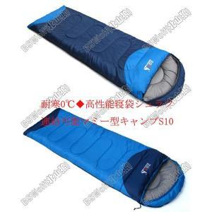半額セール 耐寒0℃◆高性能寝袋シュラフ◆キャンプ連結可能マミー型キャンプ SL010 sakuranokoi