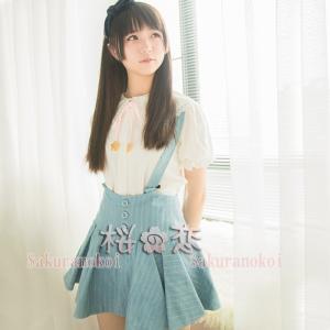 新作 ロリータ・ファッション 衣装 サロペットスカート&兔耳シャツ   女性服 日常服ur0001|sakuranokoi