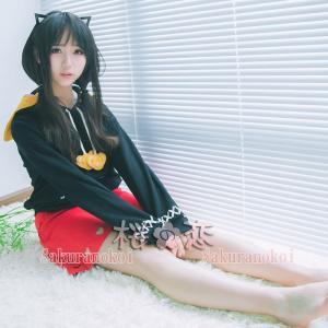 新作 ロリータ・ファッション 衣装 パーカ  女性服 日常服ur0006|sakuranokoi