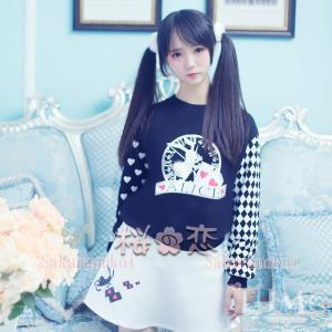 新作 ロリータ・ファッション 衣装 兔スカート  女性服 日常服ur0011|sakuranokoi