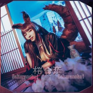 アズールレーン  風 赤城 風 コスプレ衣装 イベント パーティー コスチューム 変装 uw251|sakuranokoi