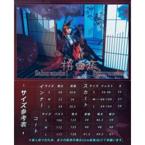 アズールレーン  風 赤城 風 コスプレ衣装 イベント パーティー コスチューム 変装 uw251|sakuranokoi|02