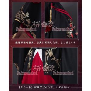 アズールレーン  風 赤城 風 コスプレ衣装 イベント パーティー コスチューム 変装 uw251|sakuranokoi|07