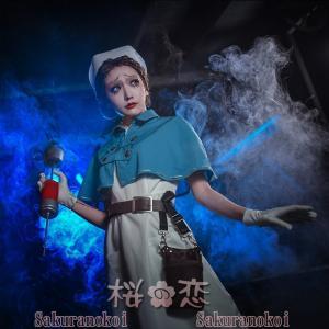 コスプレ衣装 第五人格 医師 風 ドクター ナース 仮装 変装 コスチューム イベントuw420