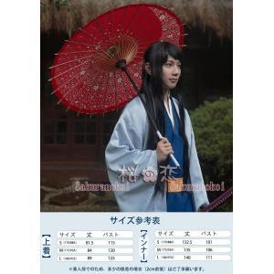 コスプレ衣装 銀魂 ぎんたま 桂太郎 コスチューム Cosplay uw510|sakuranokoi|06