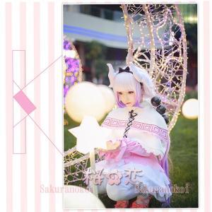 小林さんちのメイドラゴン  風 コスプレ衣装  カンナカムイ  風コスチューム ハロウィン 文化祭 ...