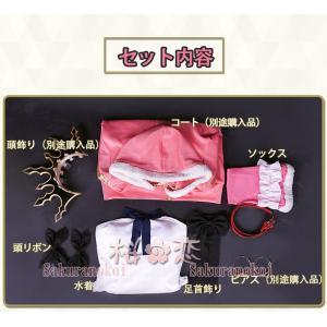 Fate GrandOrder 風 イシュタル 風 水着 コスプレ衣装 コスチューム フェイト グランドオーダー uw588|sakuranokoi|08