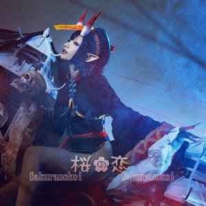 Fate Grand Order コスプレ  酒呑童子 チャイナドレス  四周年 フェイト グランド...