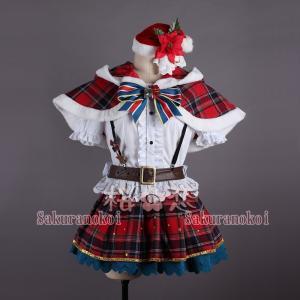 この商品は新品です。  ★構成:シャツ、スカート、肩掛け、帽子、帽子飾り、ネックリボン、手袋、ソック...