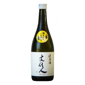 文佳人(ぶんかじん) 純米 秋あがり 720ml (高知)|sakurasaketen