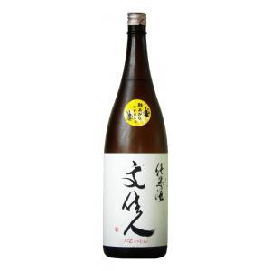 文佳人(ぶんかじん) 純米 秋あがり 1800ml (高知)|sakurasaketen