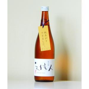 文佳人(ぶんかじん) liseur(リズール) 純米吟醸 秋あがり 720ml (高知)|sakurasaketen
