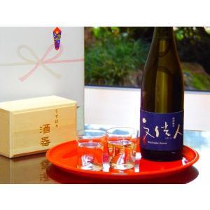 日本酒とグラスのギフトセット (文佳人 特別純米 リズール 720ml + うすはり 五勺盃 ペア 木箱入り)|sakurasaketen|02