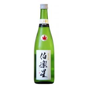 伯楽星(はくらくせい) 純米吟醸 冷卸(ひやおろし) 720ml (宮城)|sakurasaketen