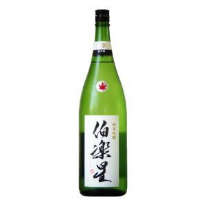 伯楽星(はくらくせい) 純米吟醸 冷卸(ひやおろし) 1800ml (宮城)|sakurasaketen