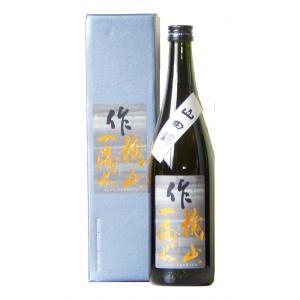 作(ざく) 槐山一滴水(かいざんいってきすい) 純米大吟醸 720ml (三重)|sakurasaketen