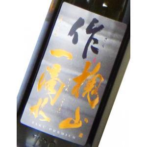 作(ざく) 槐山一滴水(かいざんいってきすい) 純米大吟醸 720ml (三重)|sakurasaketen|02