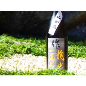 作(ざく) 槐山一滴水(かいざんいってきすい) 純米大吟醸 720ml (三重)|sakurasaketen|04