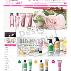 YAHOO!ショッピング 新規出店 ショップデザイン サイトデザイン 格安リニューアル フルオーダー sakurashouten