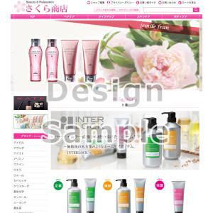 楽天市場 新規出店 ショップデザイン サイトデザイン 格安リニューアル フルオーダー sakurashouten