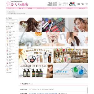 YAHOO!ショッピング 新規出店 ショップデザイン サイトデザイン 格安リニューアル オプションパック sakurashouten