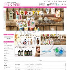 楽天市場 新規出店 ショップデザイン サイトデザイン 格安リニューアル スライダーパック sakurashouten