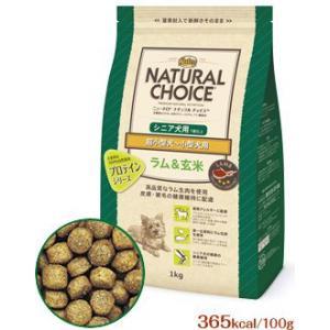 ニュートロ ナチュラルチョイス 超小型犬〜小型犬用 シニア用ラム&玄米小粒 3kg