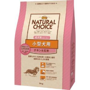 ニュートロ ナチュラルチョイス 小型犬用 成犬用 チキン&玄米 3kg
