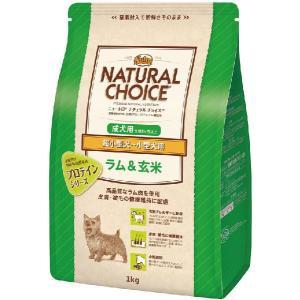 ニュートロ ナチュラルチョイス 超小型犬〜小型犬用 成犬用 ラム&玄米小粒 3kg