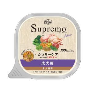 ニュートロ シュプレモ カロリーケア 成犬用ト...の関連商品3