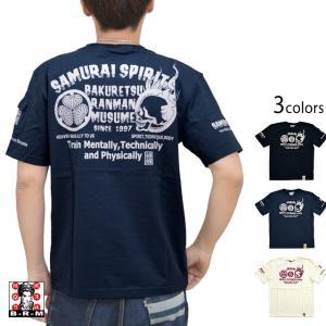 サムライスピリッツ2半袖Tシャツ 爆烈爛漫娘 RMT-294 和柄 和風 武士 髑髏 ドクロ スカル...