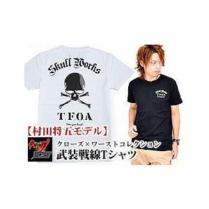 【送料無料】クローズ×ワースト コレクション◆T.F.O.A村田将五モデル半袖Tシャツ/和柄