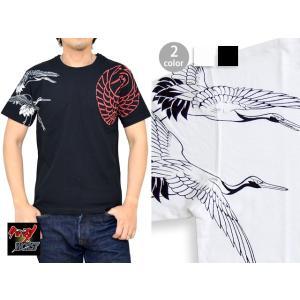 村田将五半袖Tシャツ クローズ×ワーストコレクション 送料無料 武装戦線 漫画 NCR-16